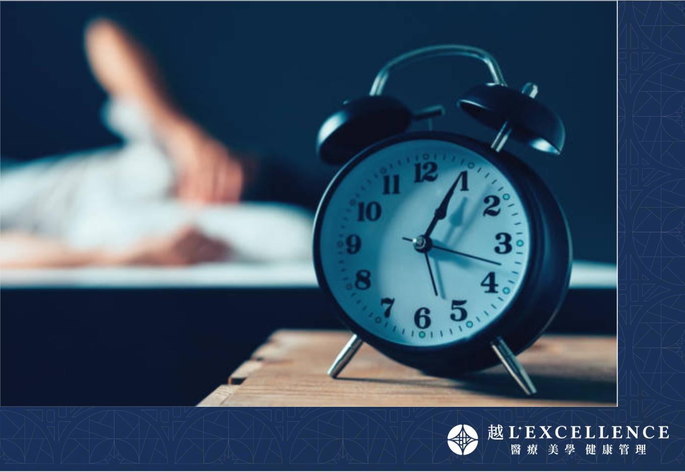 失眠讓我們很焦慮,焦慮又讓我們失眠,這樣的循環痛苦嗎?