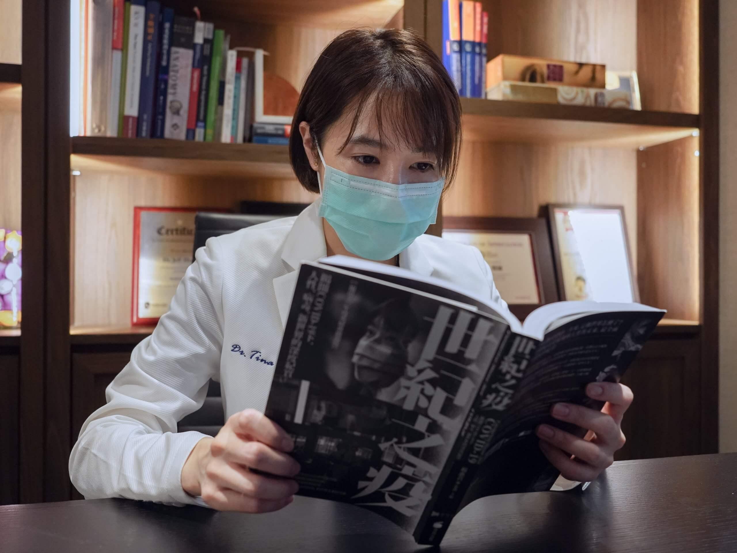 Read more about the article 夏至來臨,為身材超前部署!