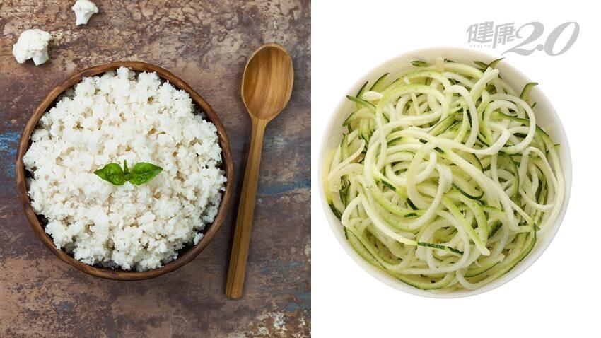 Read more about the article 3種飯麵減重可以吃!營養師推薦「偽澱粉食物」 增肌減脂又控糖